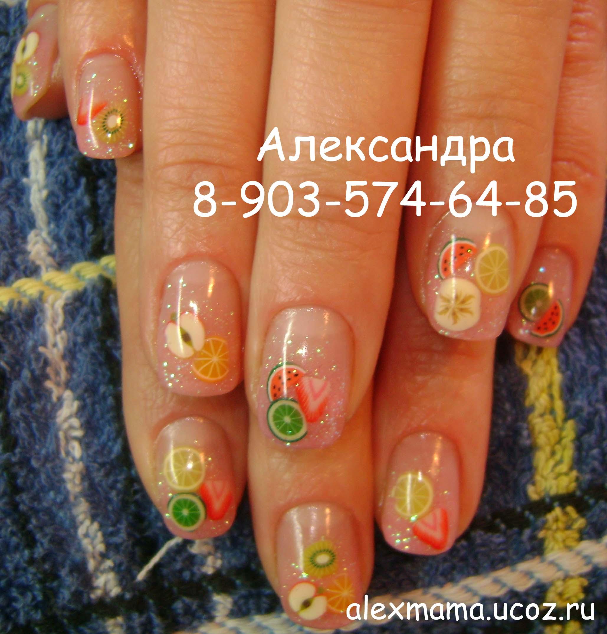 Аквариум на ногтях фрукты фото